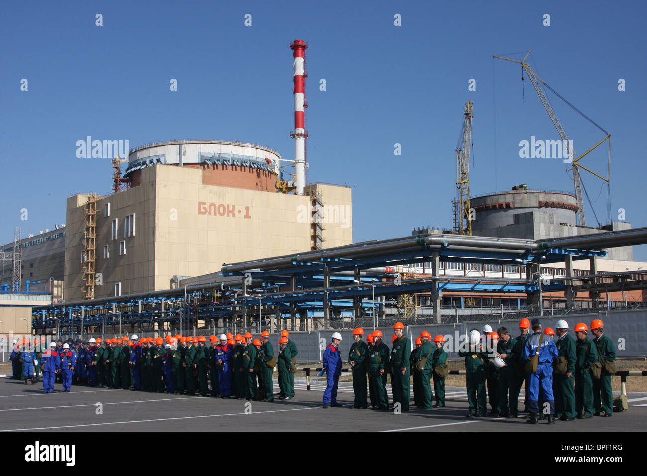 Rostov (previously - Volgodonsk) nuclear power plant - not an easy fate 47