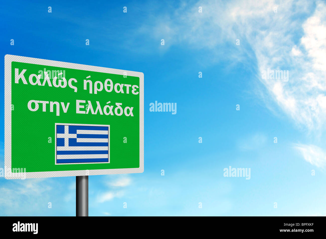 Welcome to Greece photo realistic sign (in Greek) with space for your text / editorial overlay - Stock Image