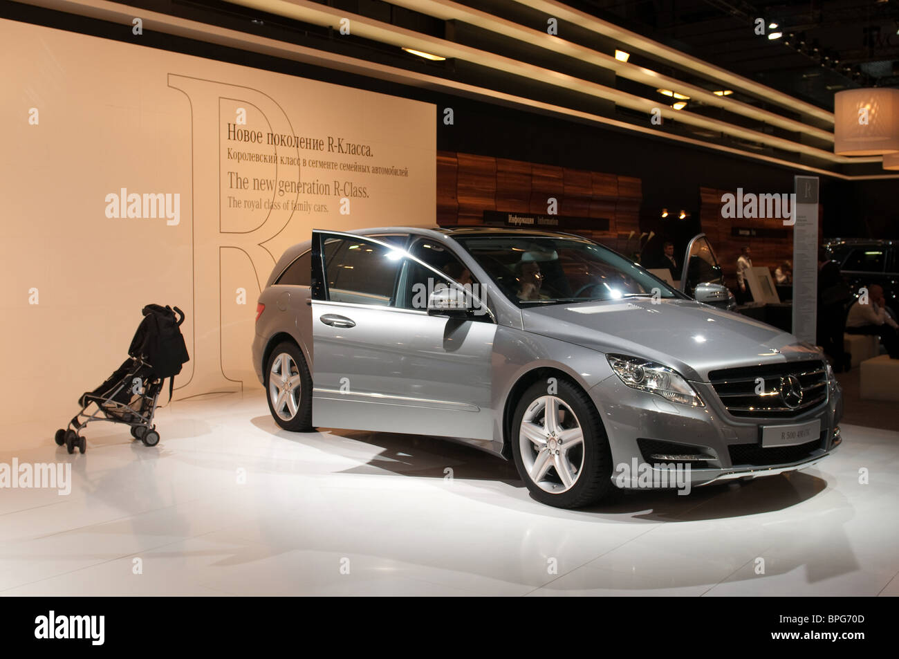 MOSCOW, RUSSIA - August 26: Moscow International Automobile Salon 2010. Mercedes R-Class New generation - russian - Stock Image