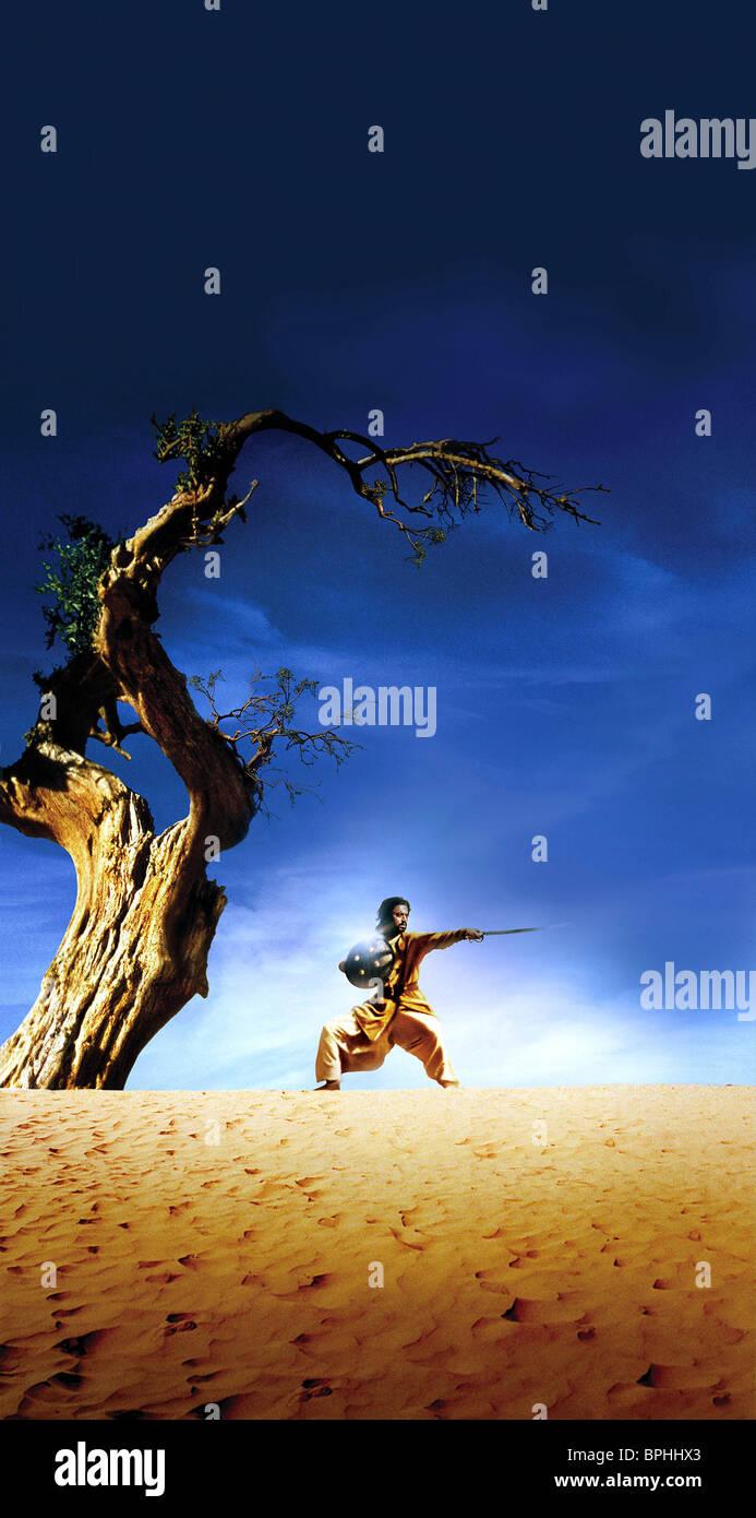 IRFAN KHAN THE WARRIOR (2001) - Stock Image