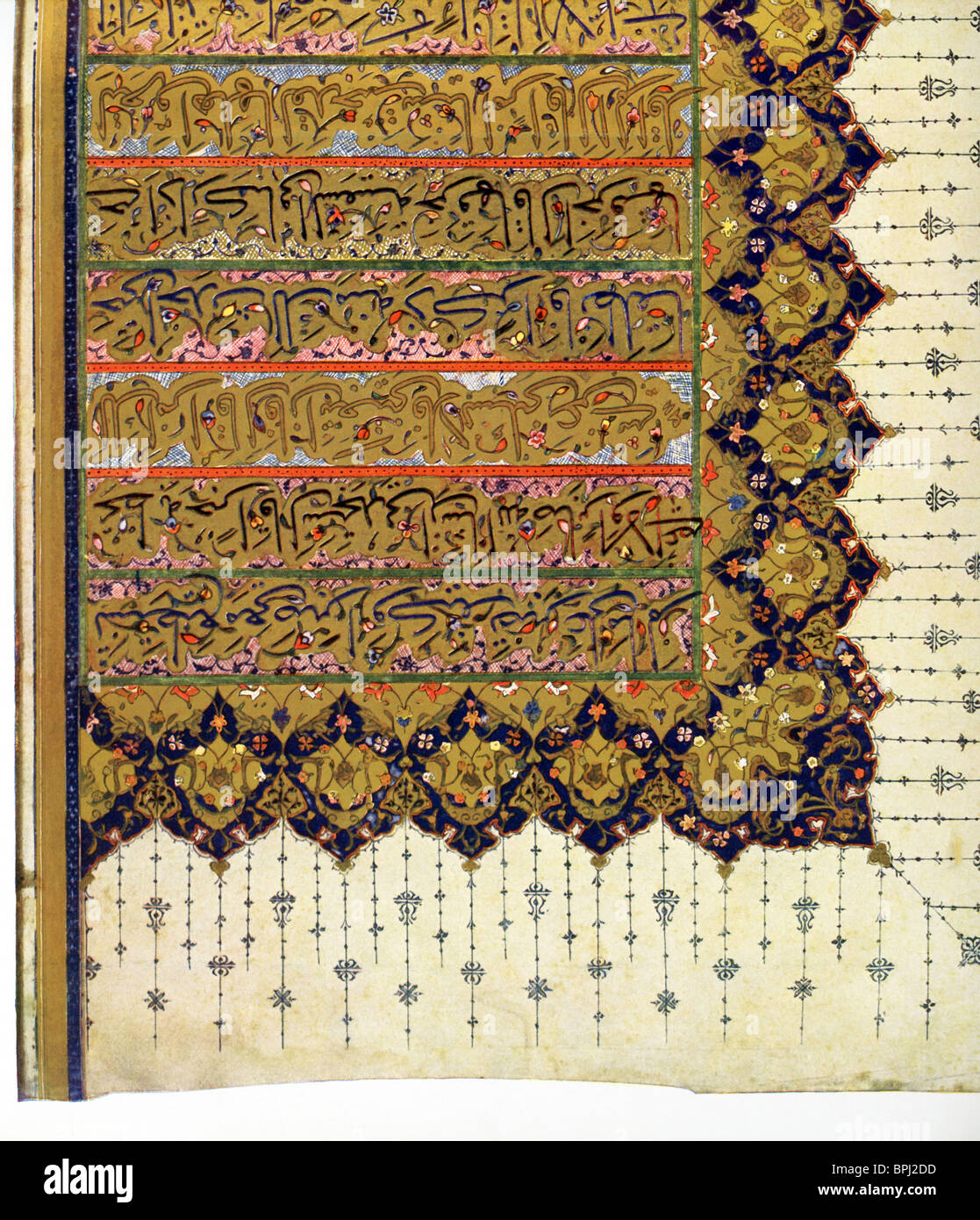 This hand-written section of the Quran from the 16th century shows a section of verses 66-73 of the 18th Sura. - Stock Image