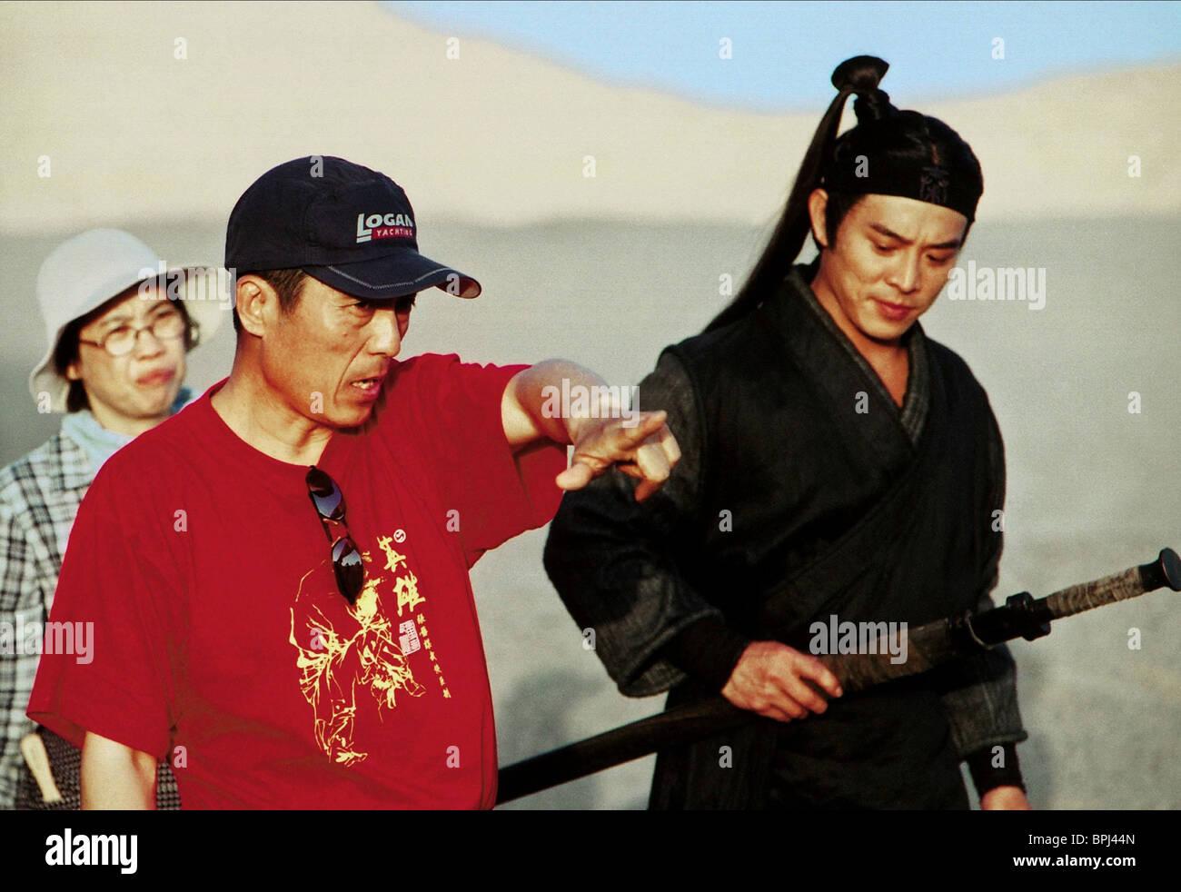 Yimou Zhang Jet Li Hero 2002 Stock Photo Alamy