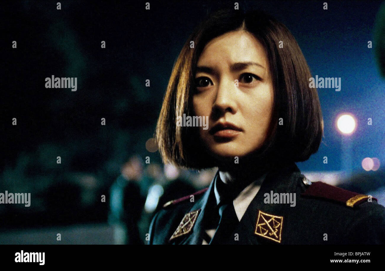 YEONG-AE LEE JOINT SECURITY AREA (2000) - Stock Image