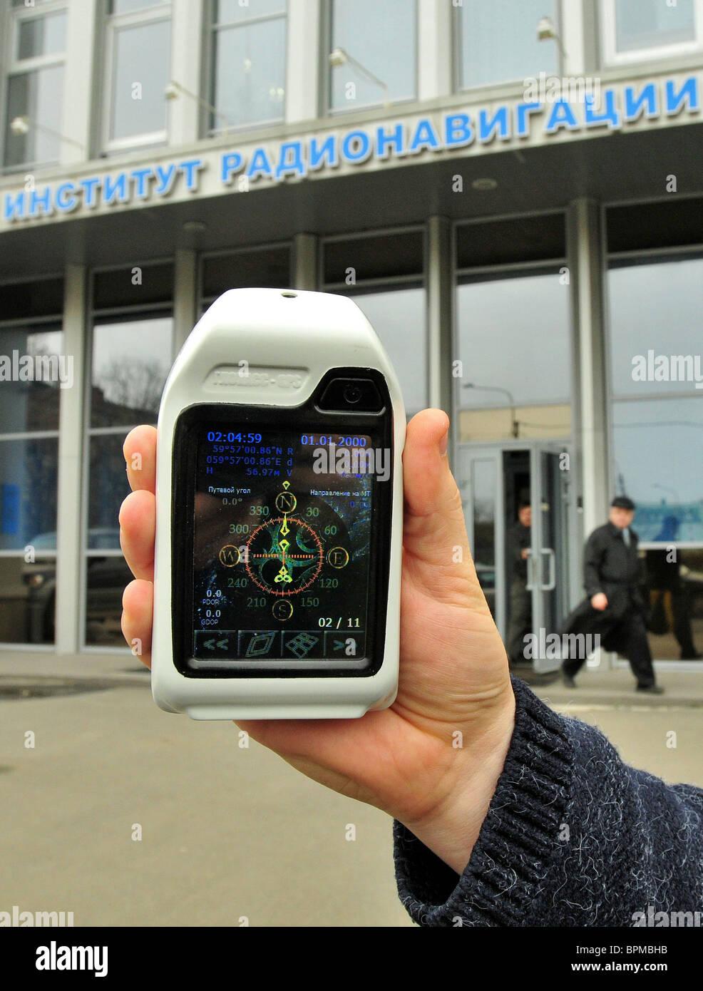 Russia October 27 Glonass Gps Satellite Synchronizing Navigator