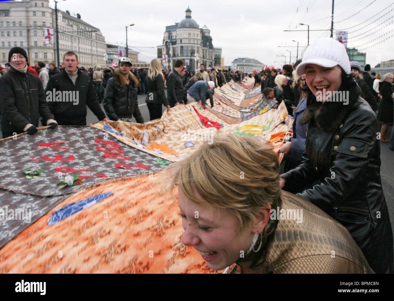 Moscow celebrates National Unity Day - Stock Image
