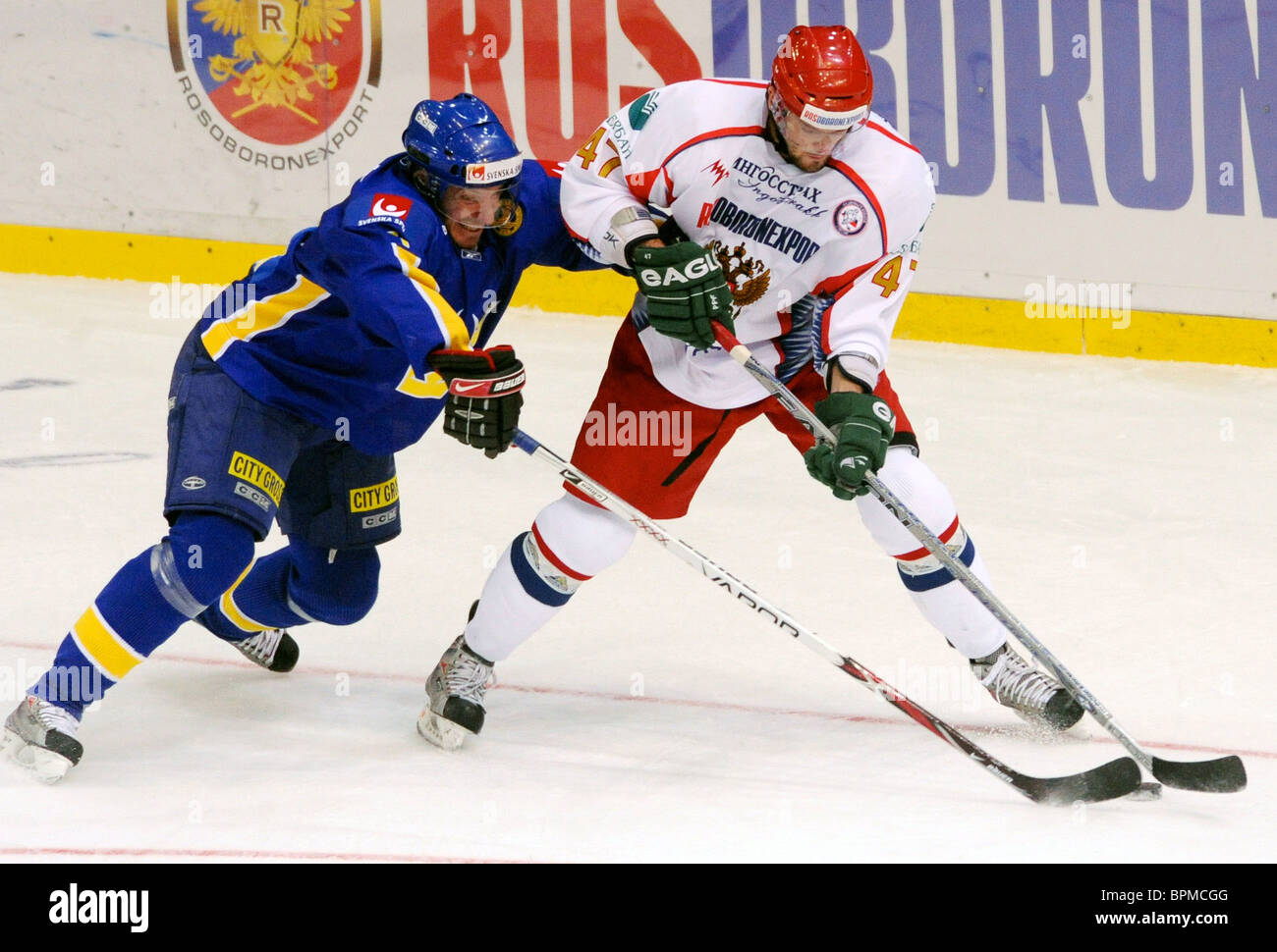Karjala Cup, Euro Hockey Tour: Russia 1 - 0 Sweden - Stock Image
