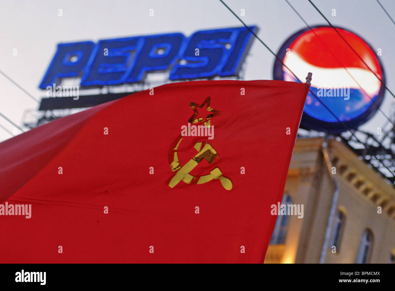 Communist Party and Left Front mark 91st anniversary of October Revolution Stock Photo