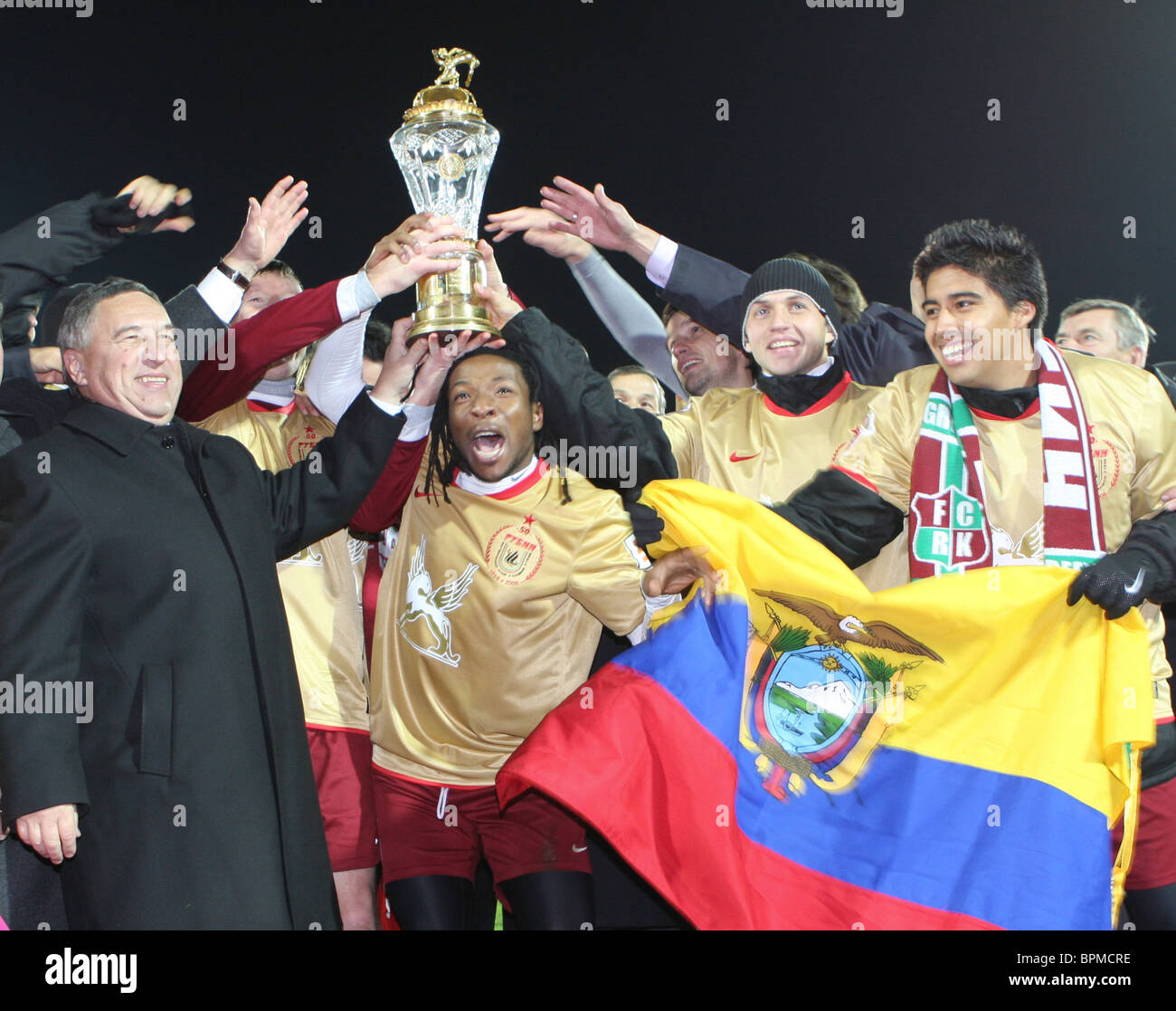 Vitaly Mutko bestows Cup of Football Champions of Russia on Rubin team - Stock Image