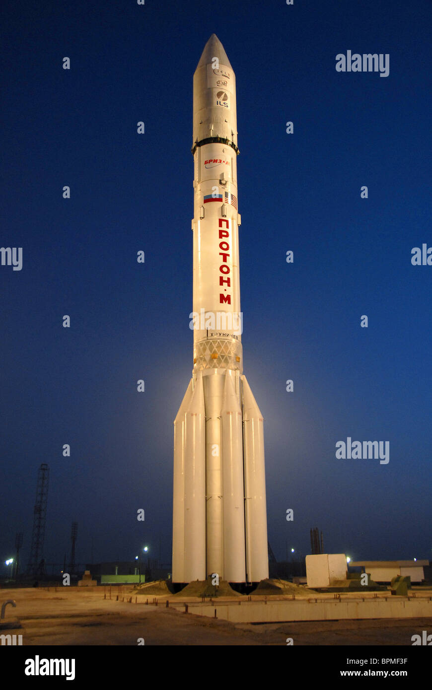 Proton-M carrying Canadian telecommunications satellite Ciel-2 launched from Baikonur Cosmodrome - Stock Image