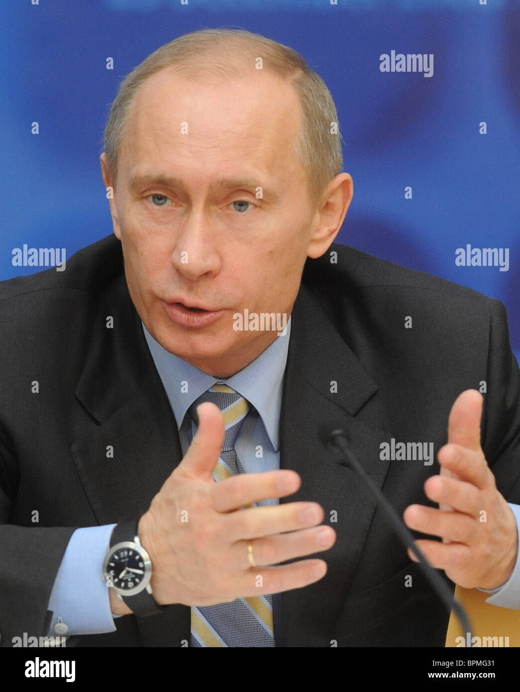 Moscow hosts Gas Exporting Countries Forum (GECF) - Stock Image