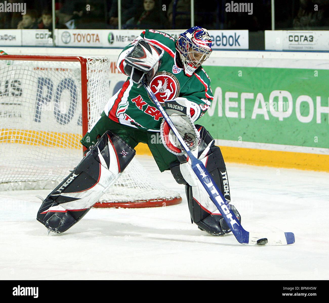 KHL match: AK Bars Kazan 0 - 2 Metallurg Magnitogorsk - Stock Image