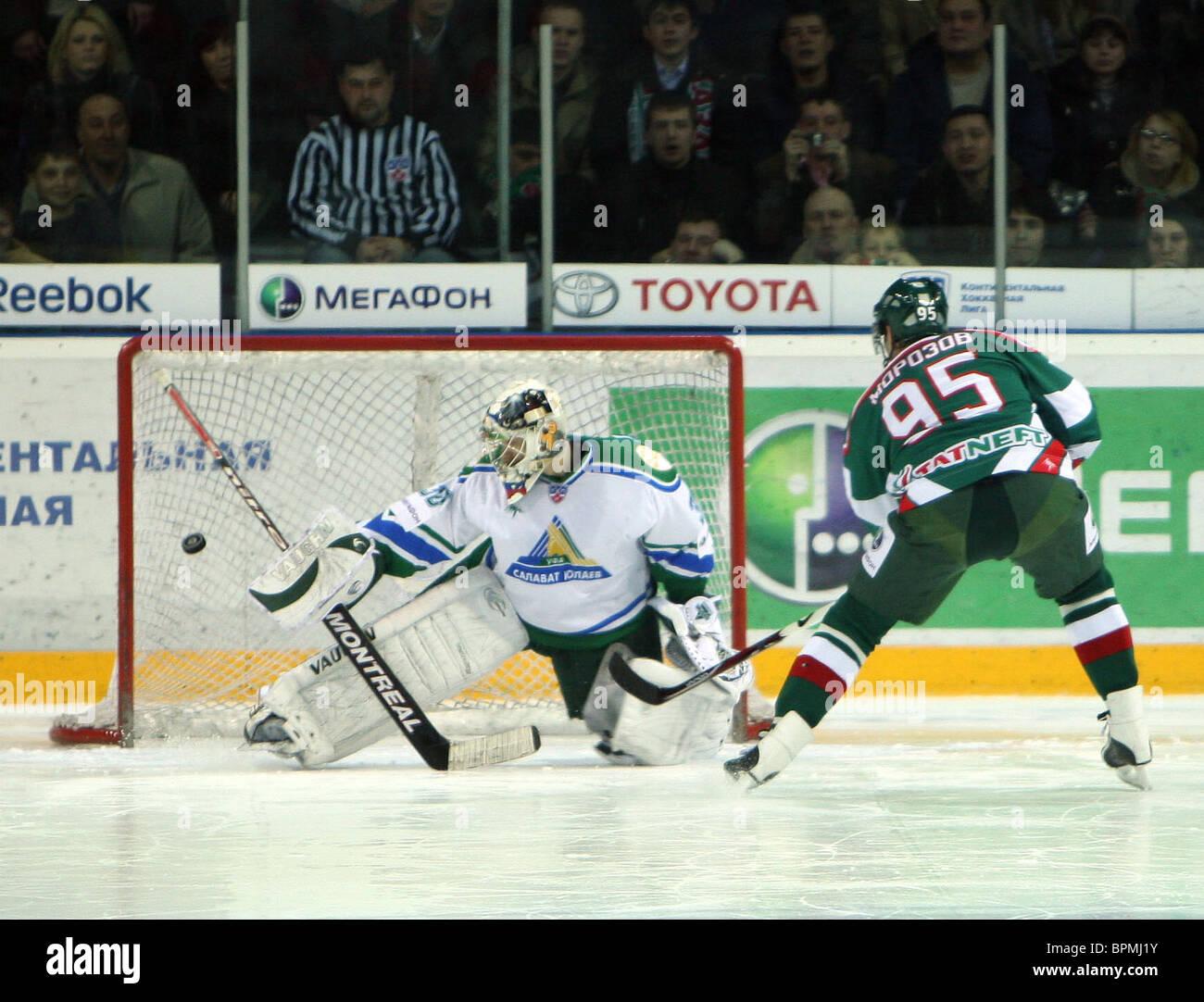 Kontinental Hockey League: AK Bars Kazan 3 - 2 Salavat Yulaev Ufa - Stock Image