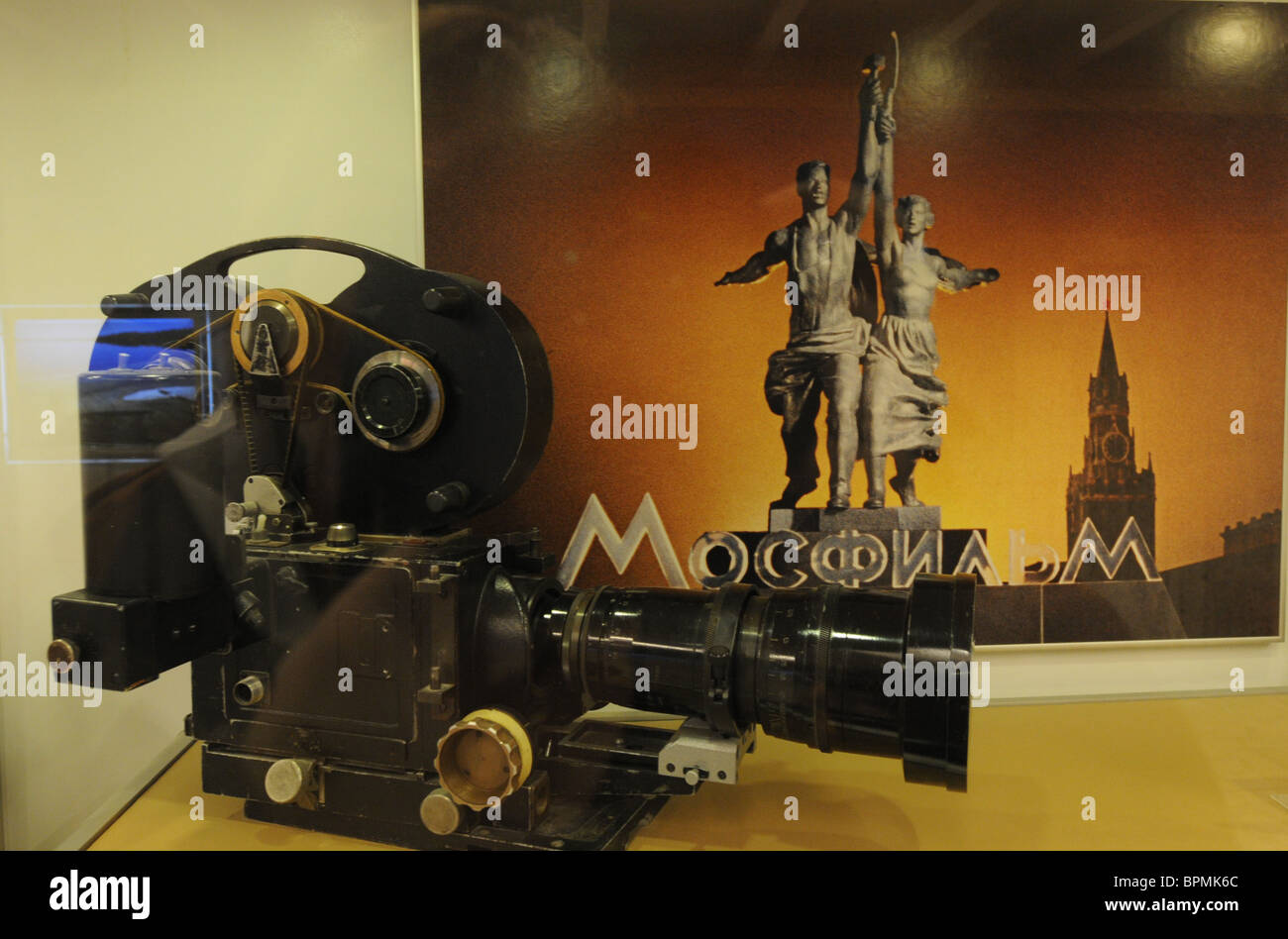 Mosfilm cinema concern marks its 85th anniversary - Stock Image