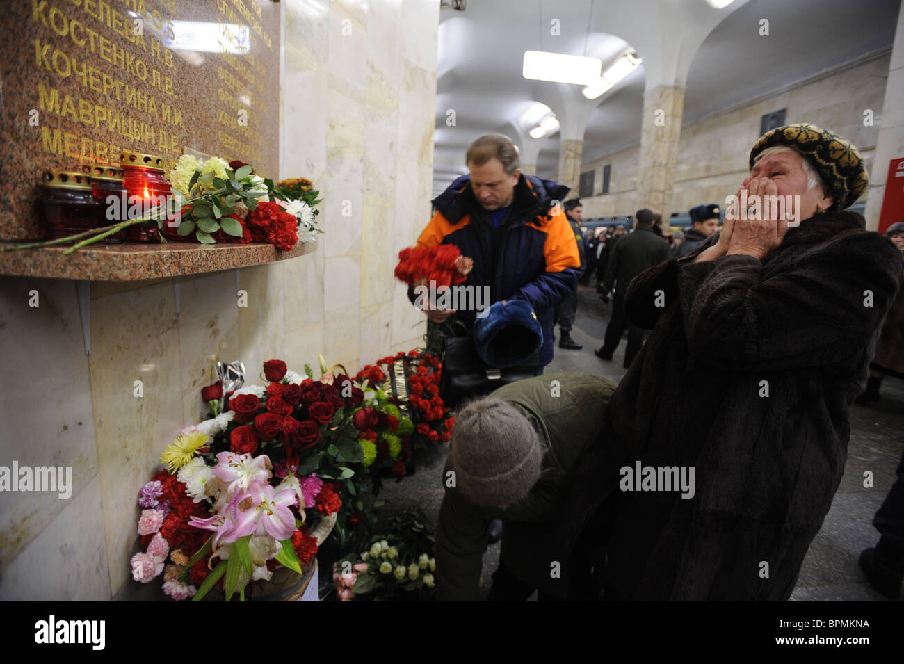 Victims of terrorist attack commemorated in Moscow - Stock Image