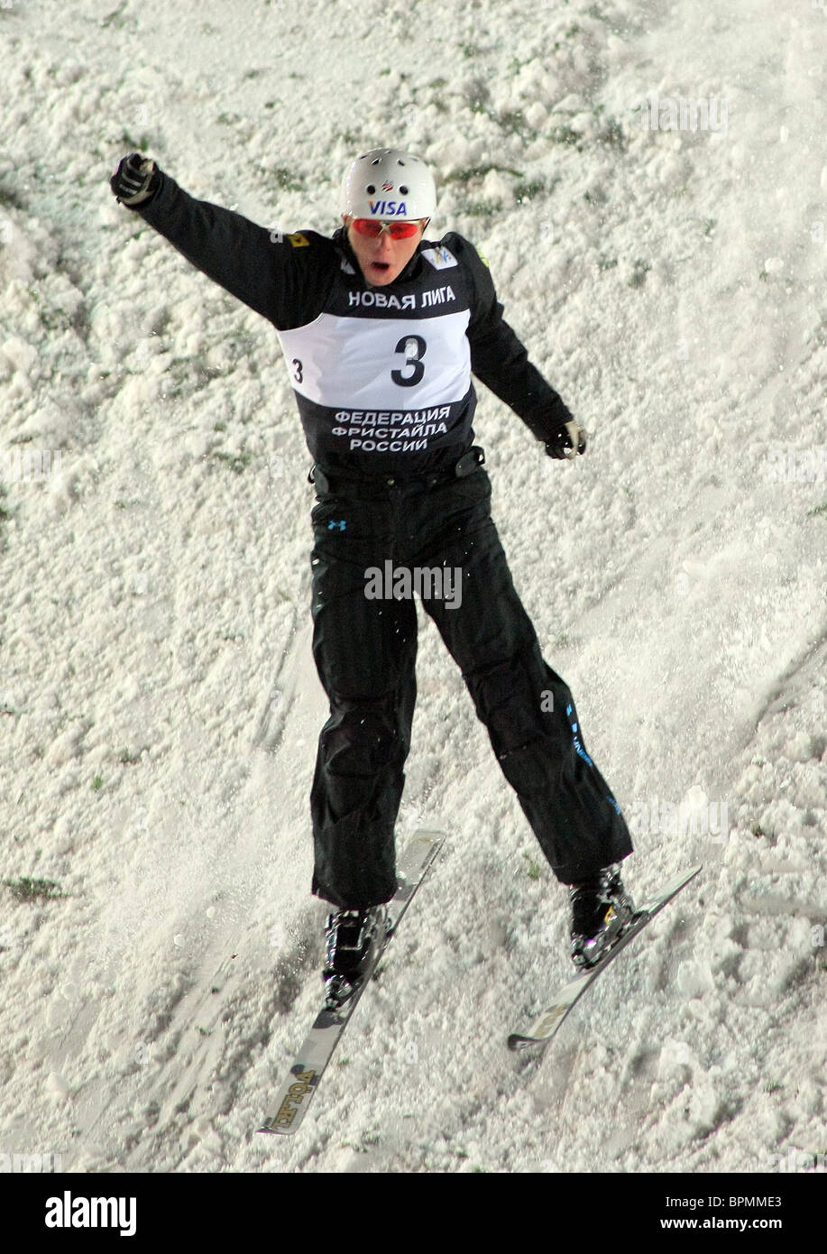 Moscow hosts FIS World Cup final stage, freestyle 'ski acrobatics' - Stock Image