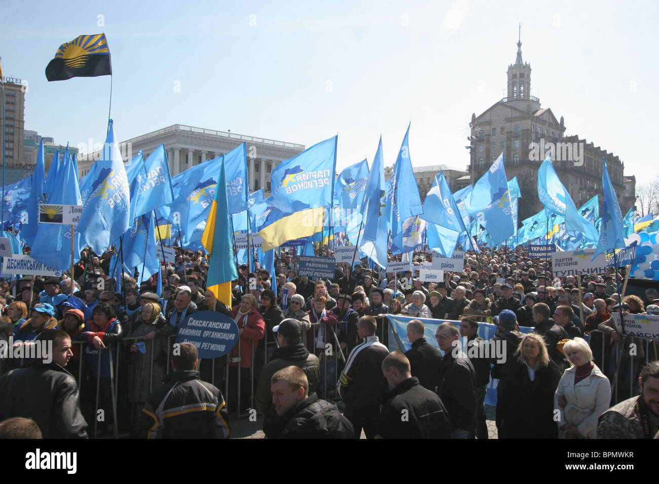 Ukraine's Party of Regions holds mass rally in Kiev - Stock Image