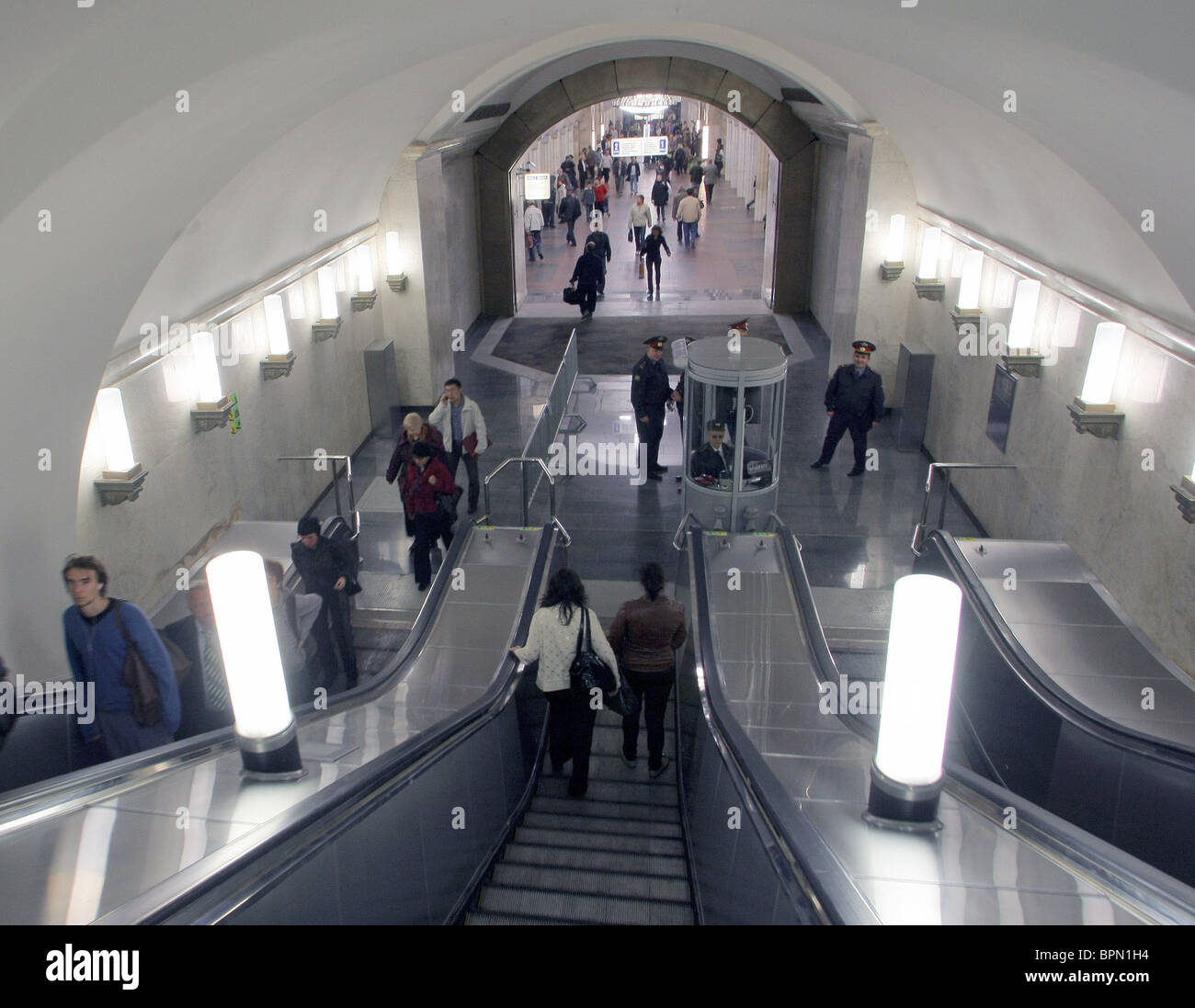 Moscow metro station renovated - Stock Image