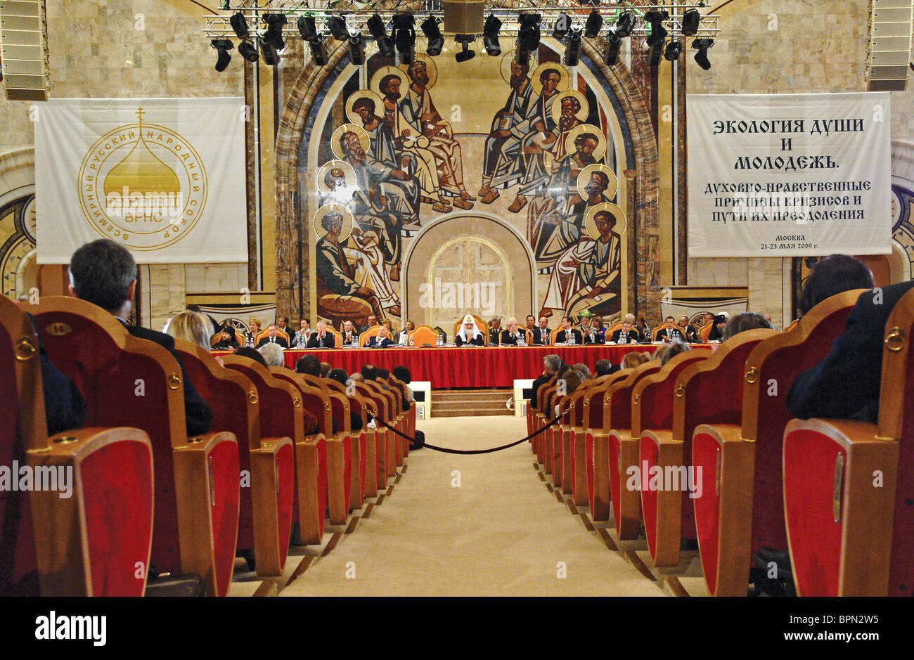 13th World Russian People's Council - Stock Image
