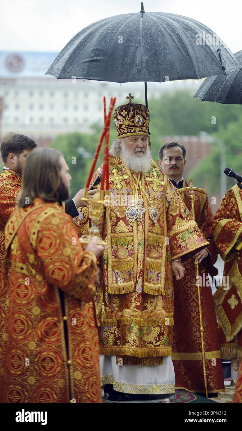 Moscow celebrates Day of Slavic Written Language and Culture in honor of Sts Cyril and Methodius - Stock Image