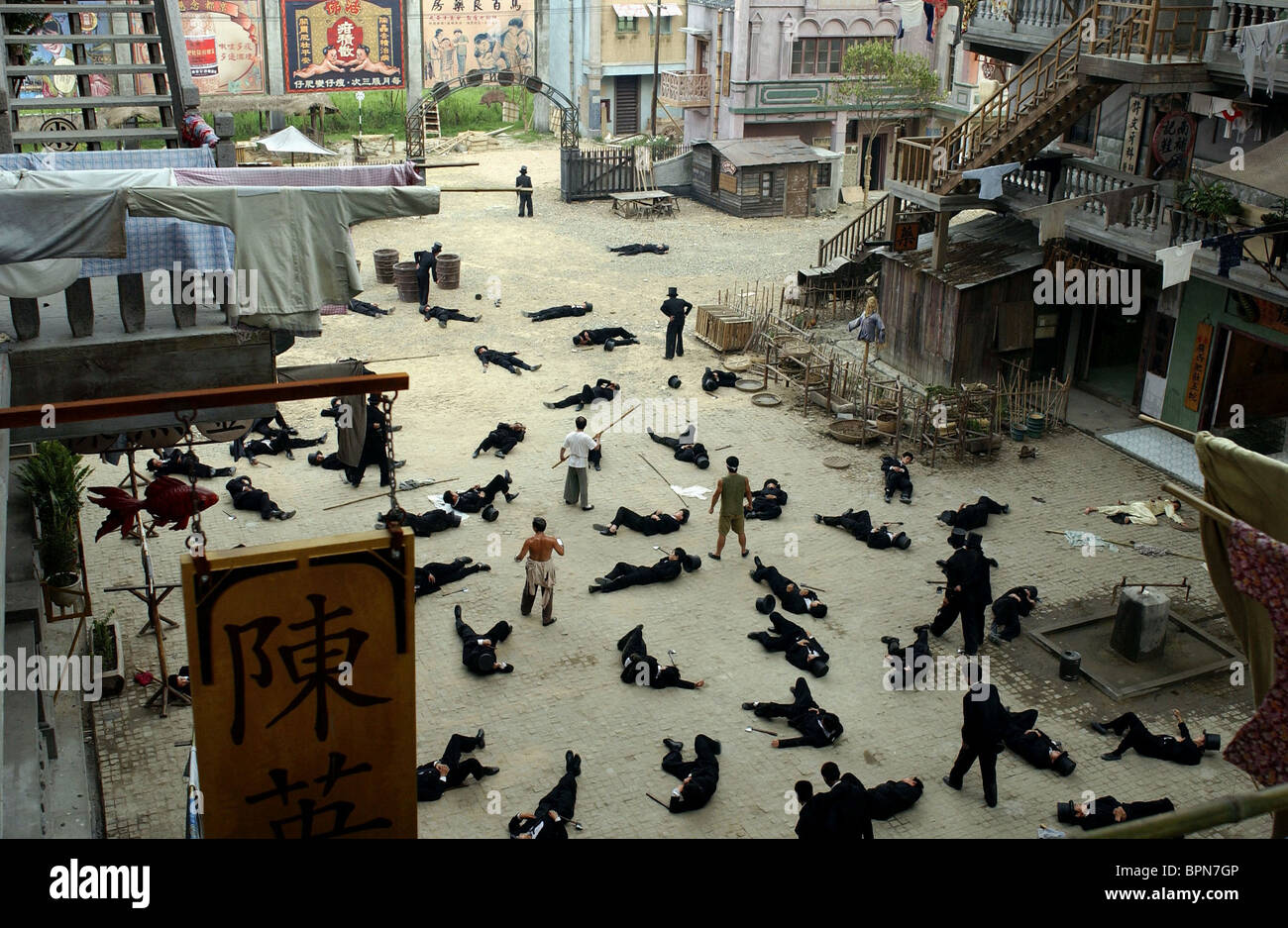 DEFEATED AXE CHAIN GANG KUNG FU HUSTLE (2004) - Stock Image