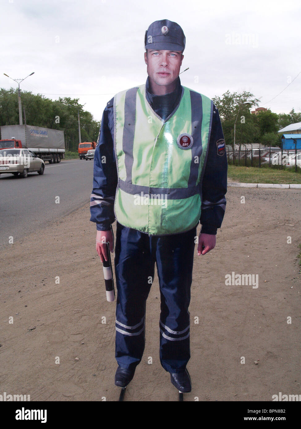 Cardboard cop with Brad Pitt's face appears in Omsk - Stock Image