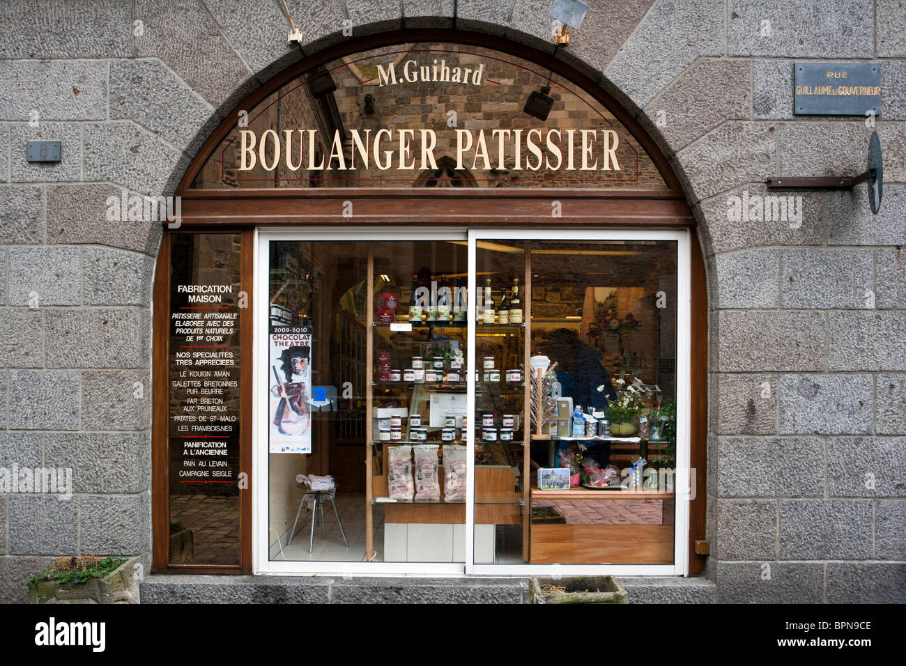 Boulangerie Patisserie, St Malo, Brittany, France - Stock Image