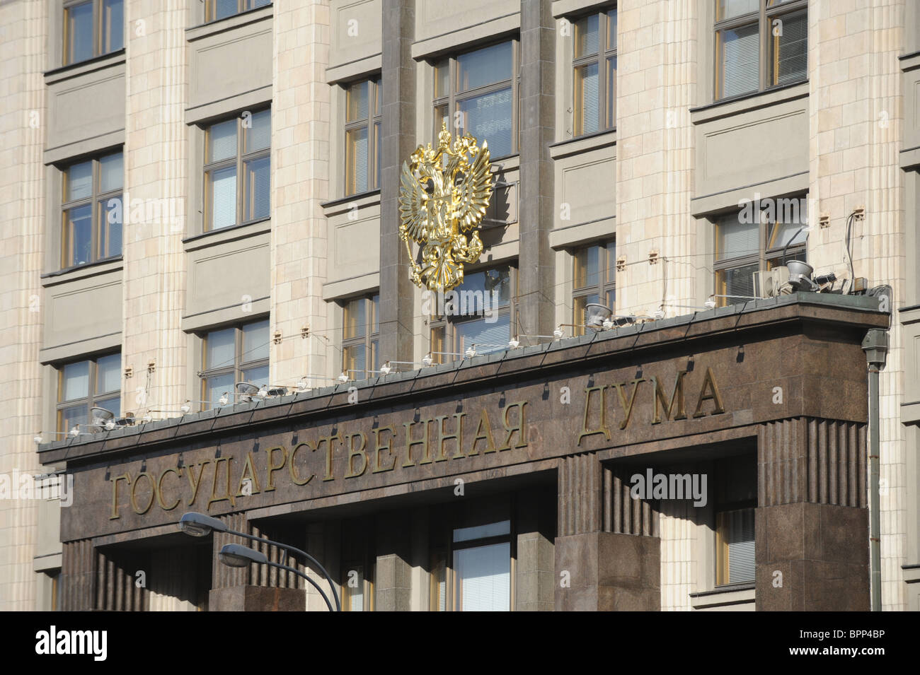Russian Federation coat of arms appears at State Duma building - Stock Image
