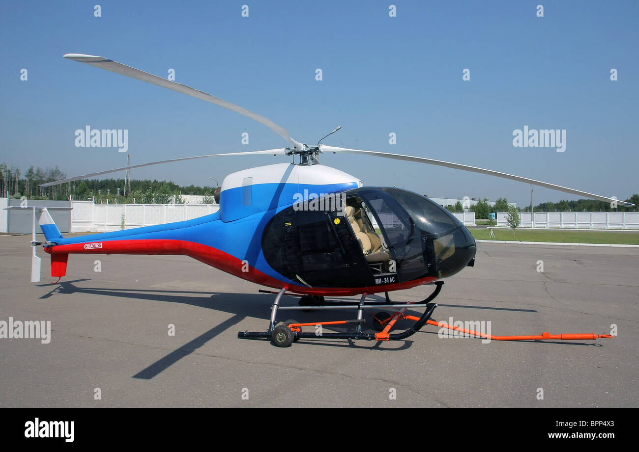 Sapsan helicopter unveiled to public - Stock Image