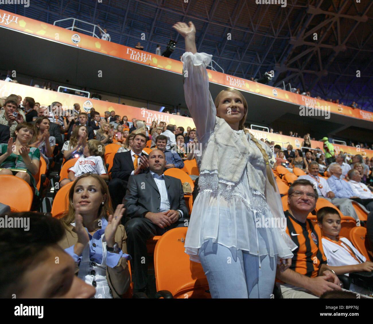 Donbass Arena inaugurated in Donetsk, Ukraine - Stock Image