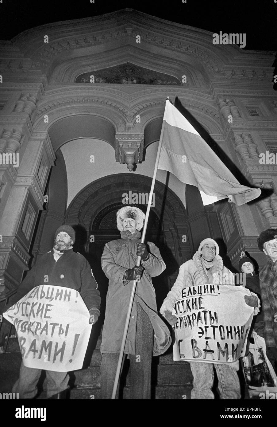 Picket against declaration signed in Estonia, 1991 - Stock Image