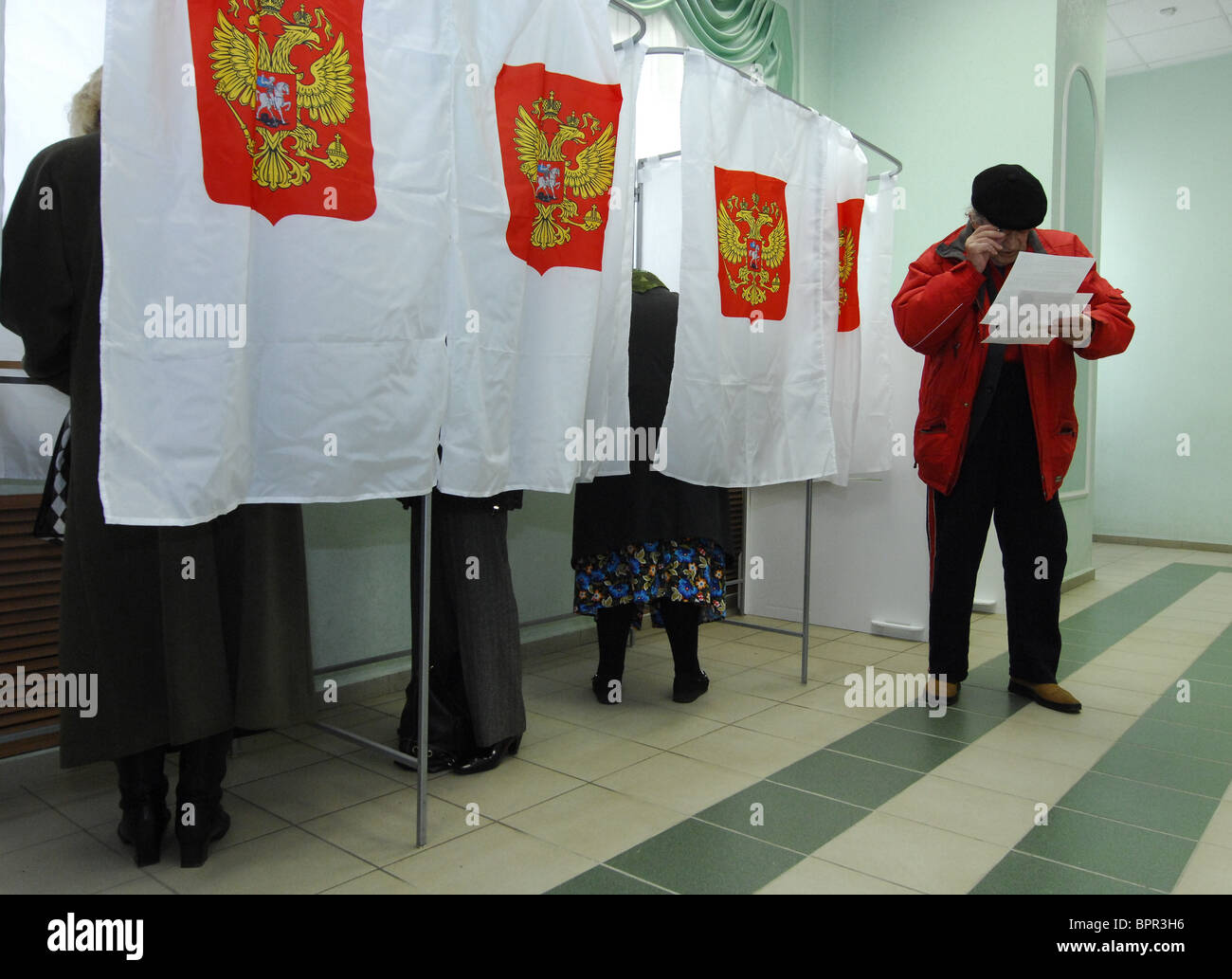 Elections to Fifth Moscow City Duma - Stock Image