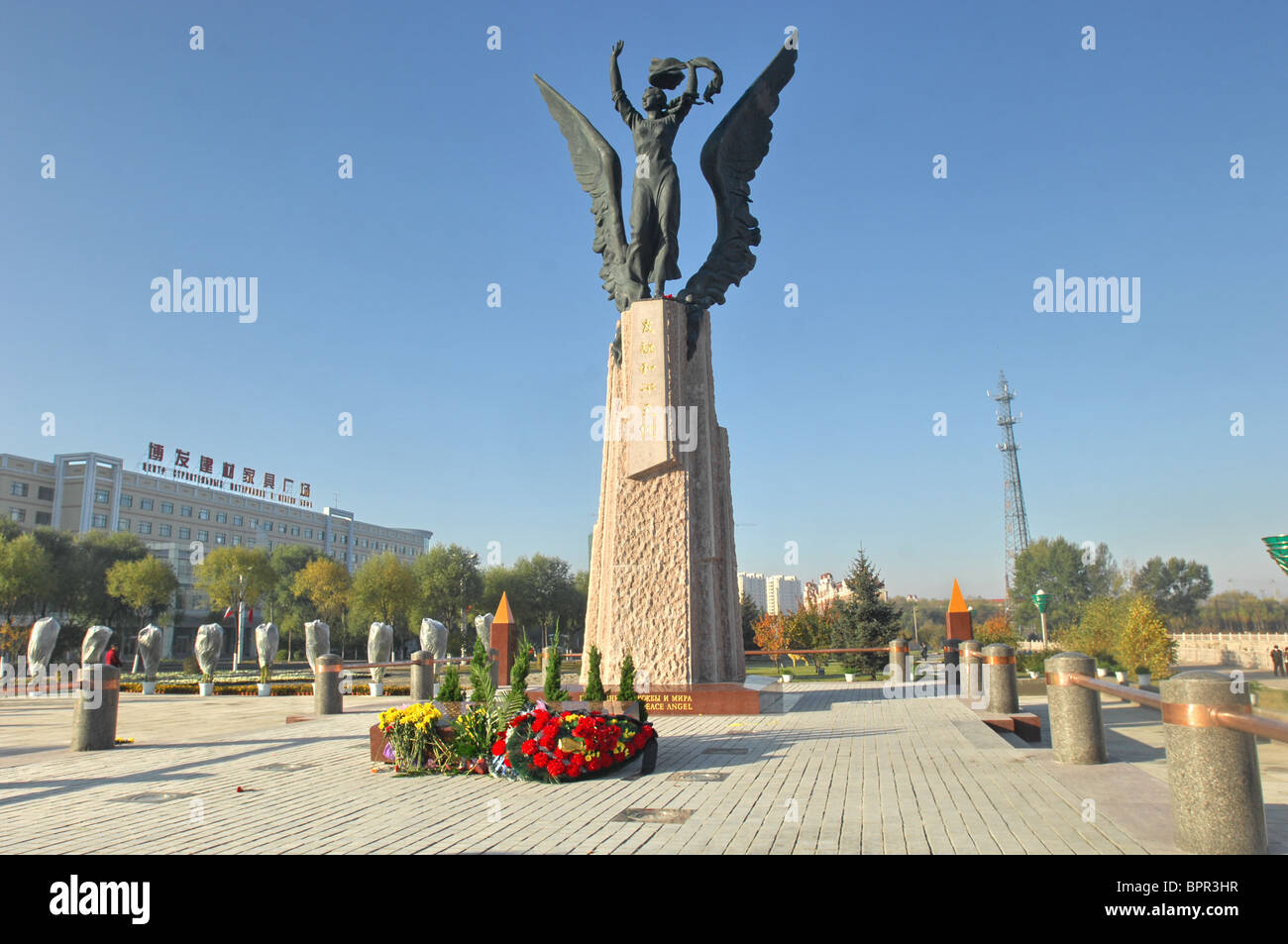 Monument to female spy unveiled in Suifenhe city, China - Stock Image