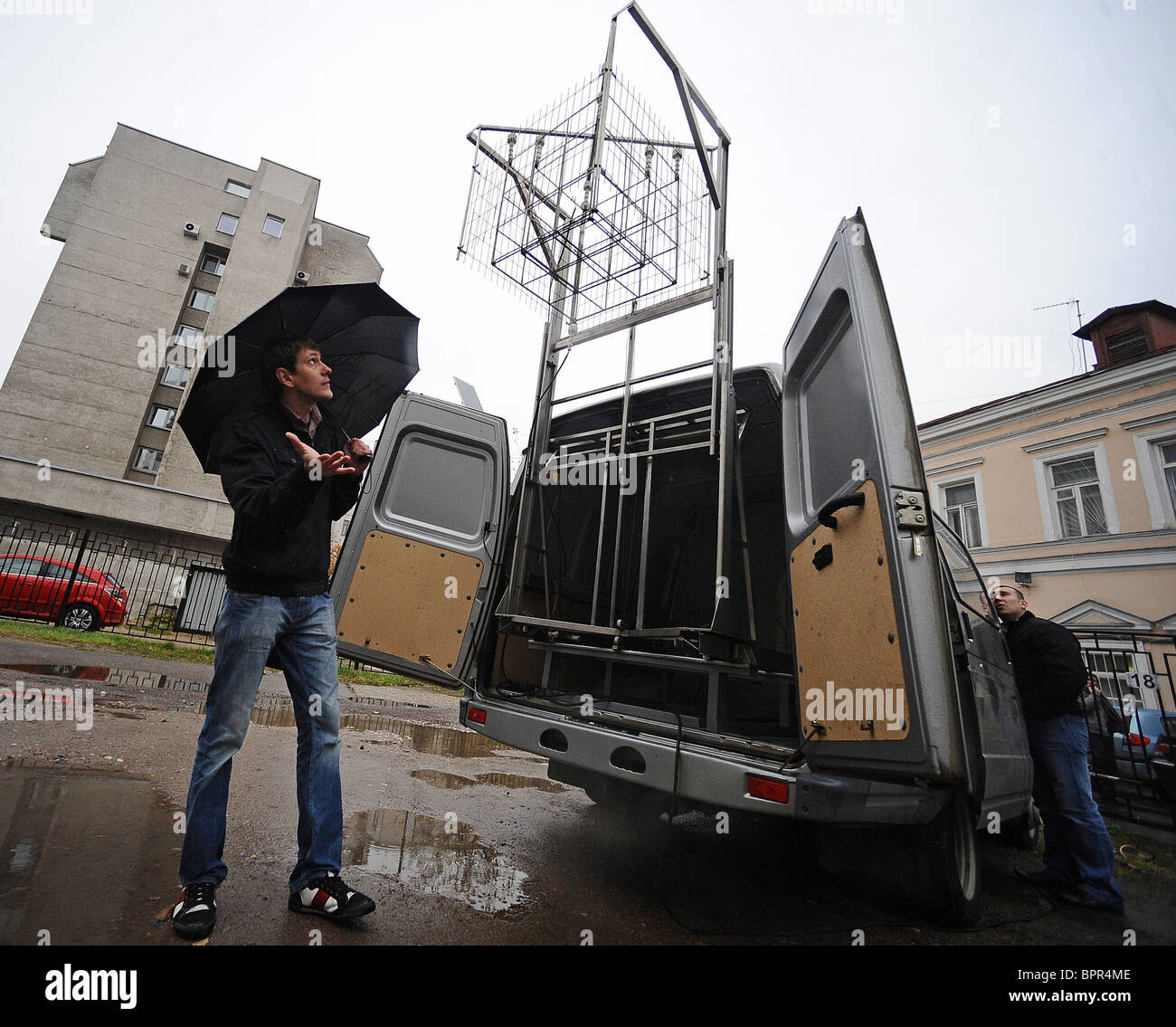 Weather correction experiment carried out in Moscow - Stock Image