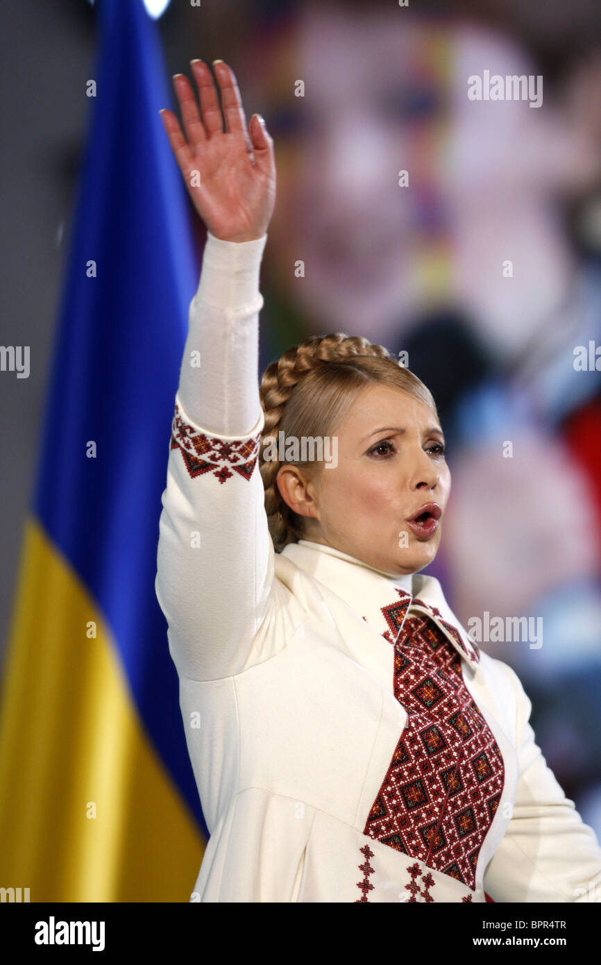 Ukraine's Fatherland Party officially nominates PM Tymoshenko as presidential candidate - Stock Image