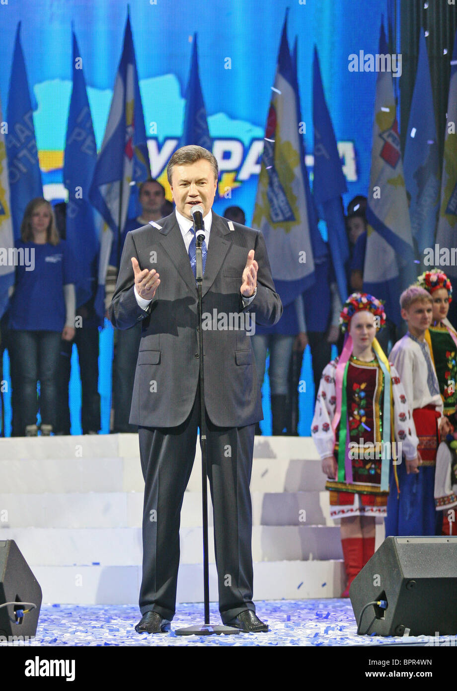 Yanukovych officially nominated as candidate for Ukraine presidential election - Stock Image