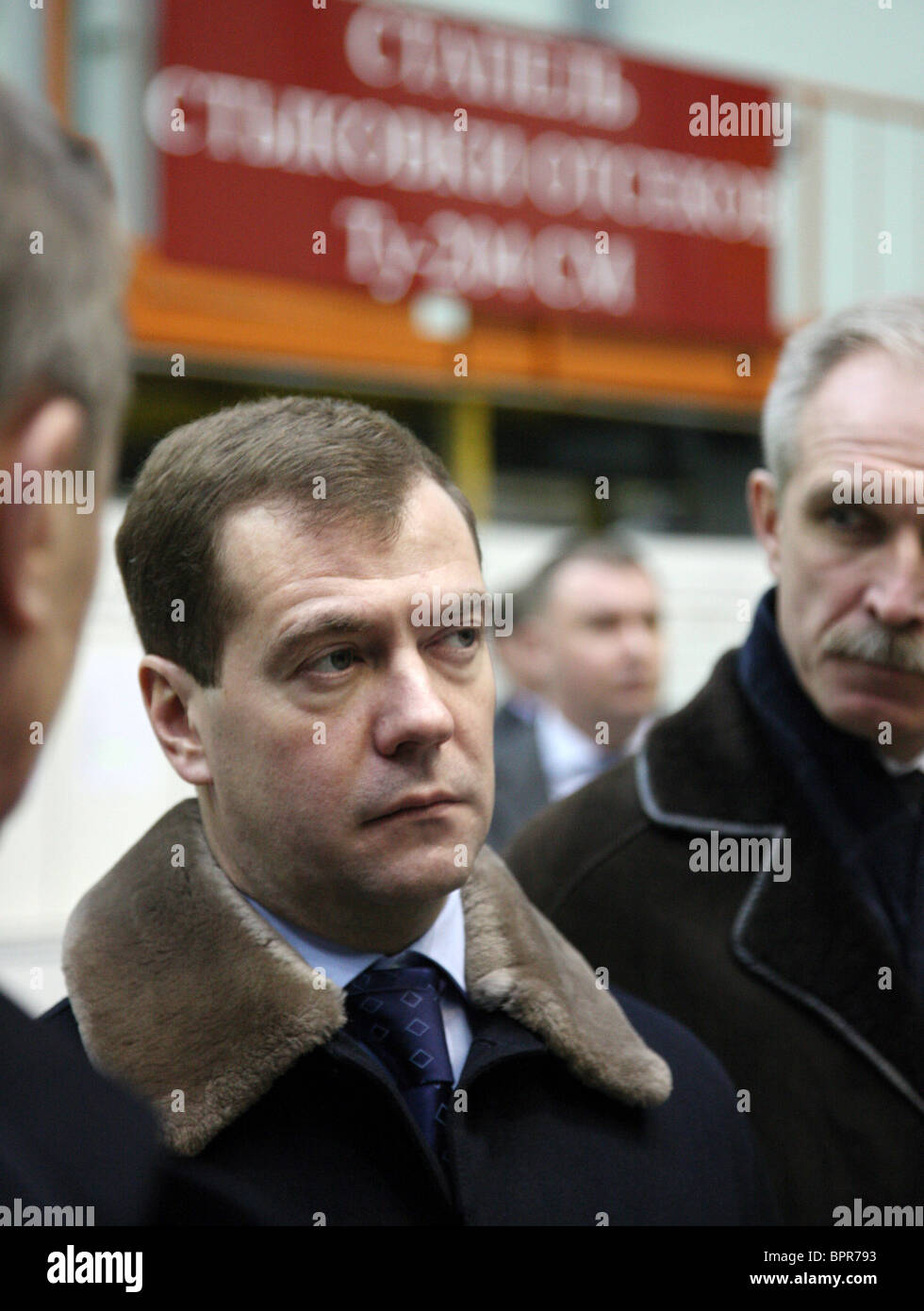 Medvedev visits Ulyanovsk - Stock Image
