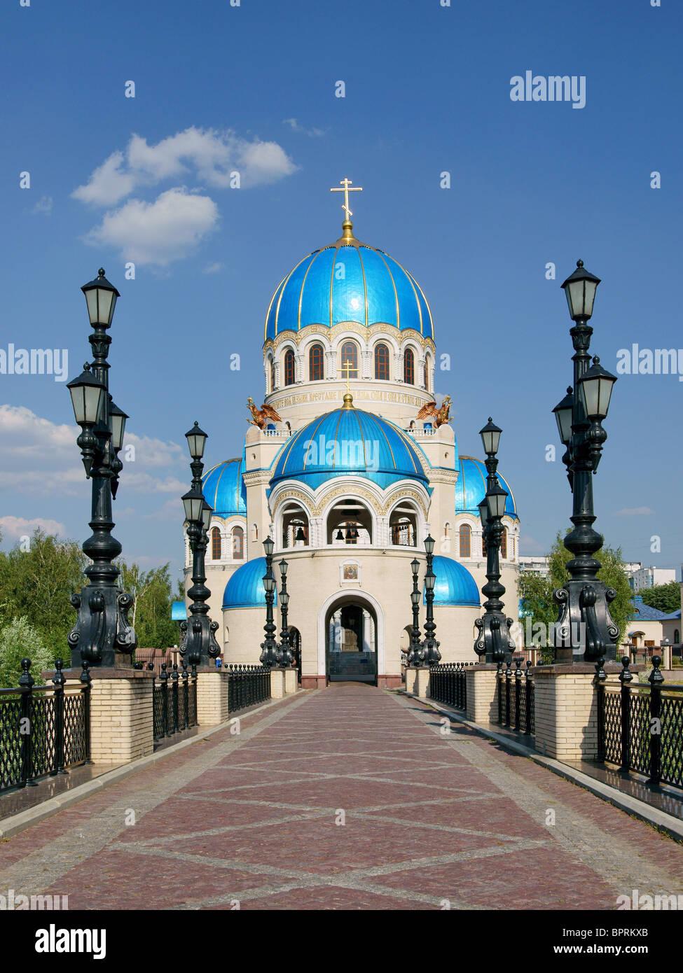 Temple Zhivonachalnoj of the Trinity, Orehovo-Borisovo, Moscow - Stock Image