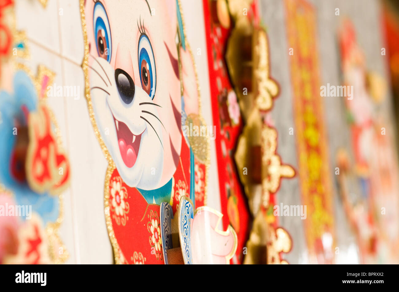 Chinese commercial art, Kompong Cham, Cambodia - Stock Image