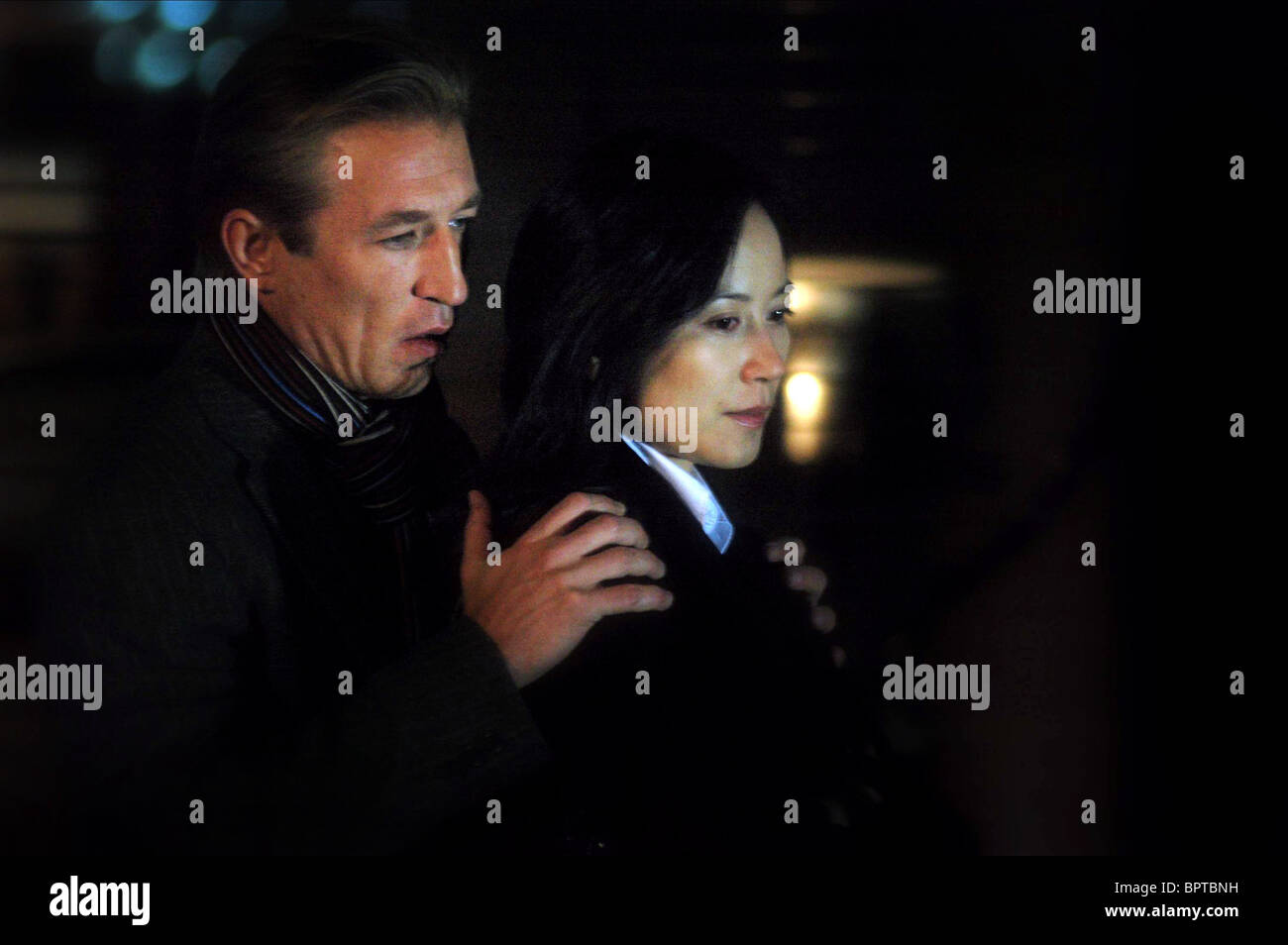 PAVEL LYCHNIKOFF & FEIHONG YU A THOUSAND YEARS OF GOOD PRAYERS (2007) - Stock Image