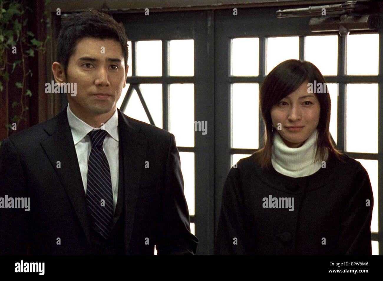 MASAHIRO MOTOKI & RYOKO HIROSUE OKURIBITO; DEPARTURES (2008) - Stock Image