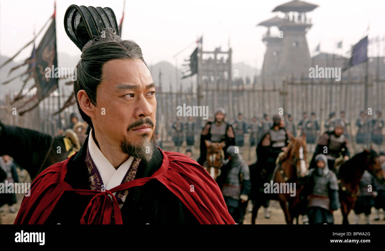 FENGYI ZHANG CHI BI; RED CLIFF; THE BATTLE OF RED CLIFF (2008) - Stock Image