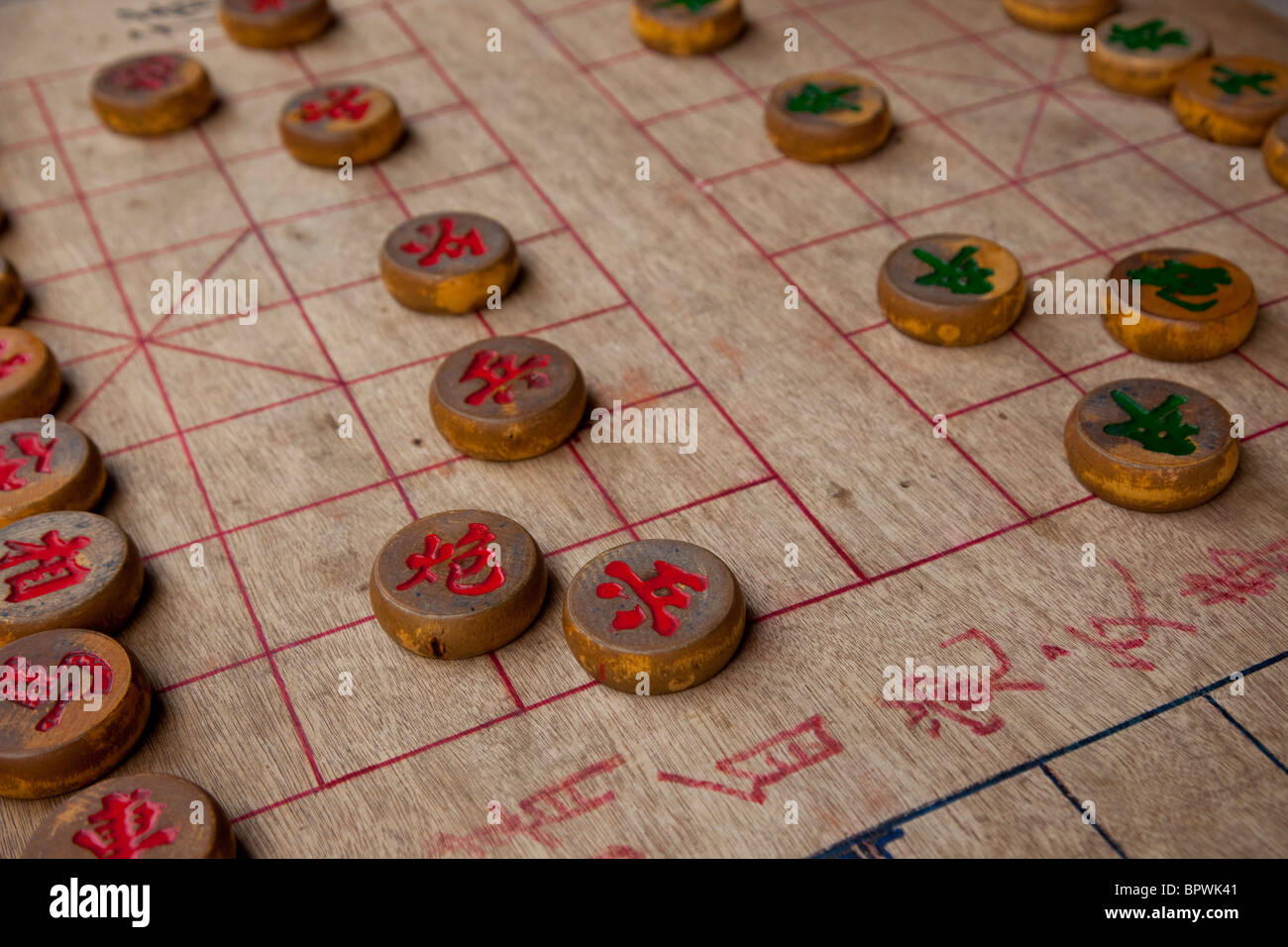 Chinese Chess boardgame - Stock Image