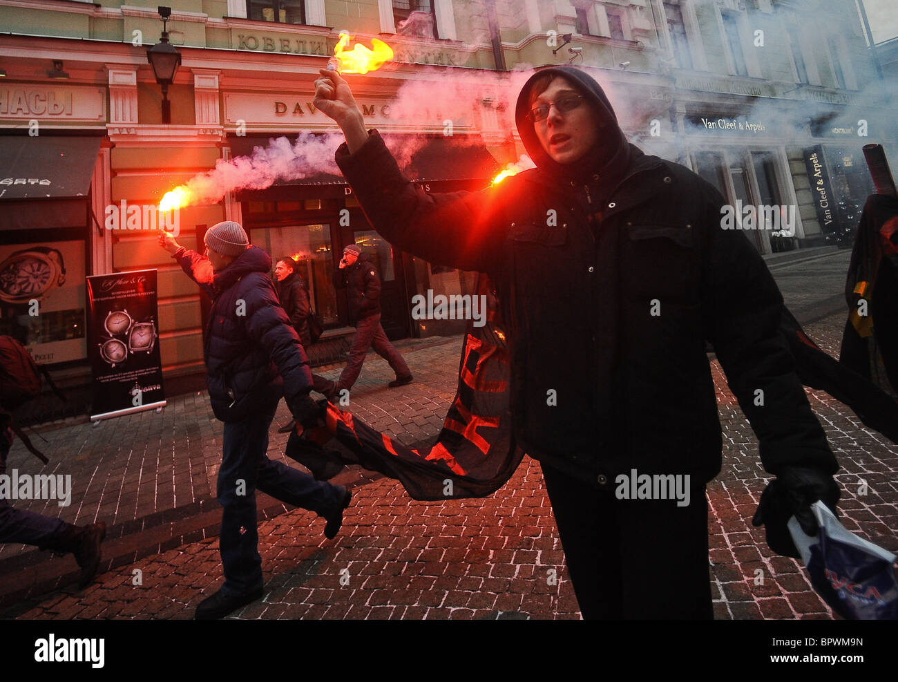 'Anti-Capitalism-2009' unauthorized leftist opposition rally in Moscow - Stock Image