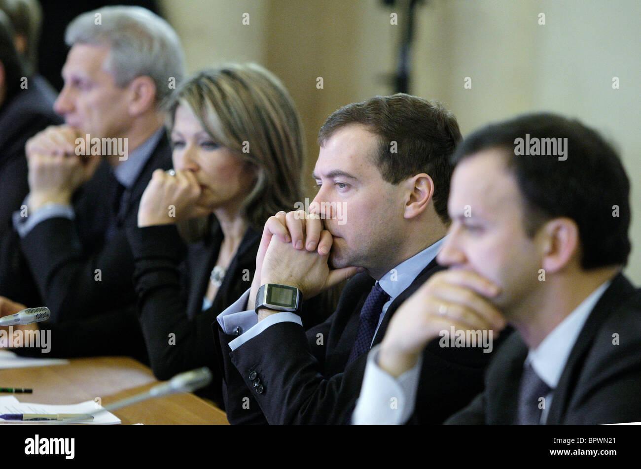 Medvedev meets RAS members - Stock Image