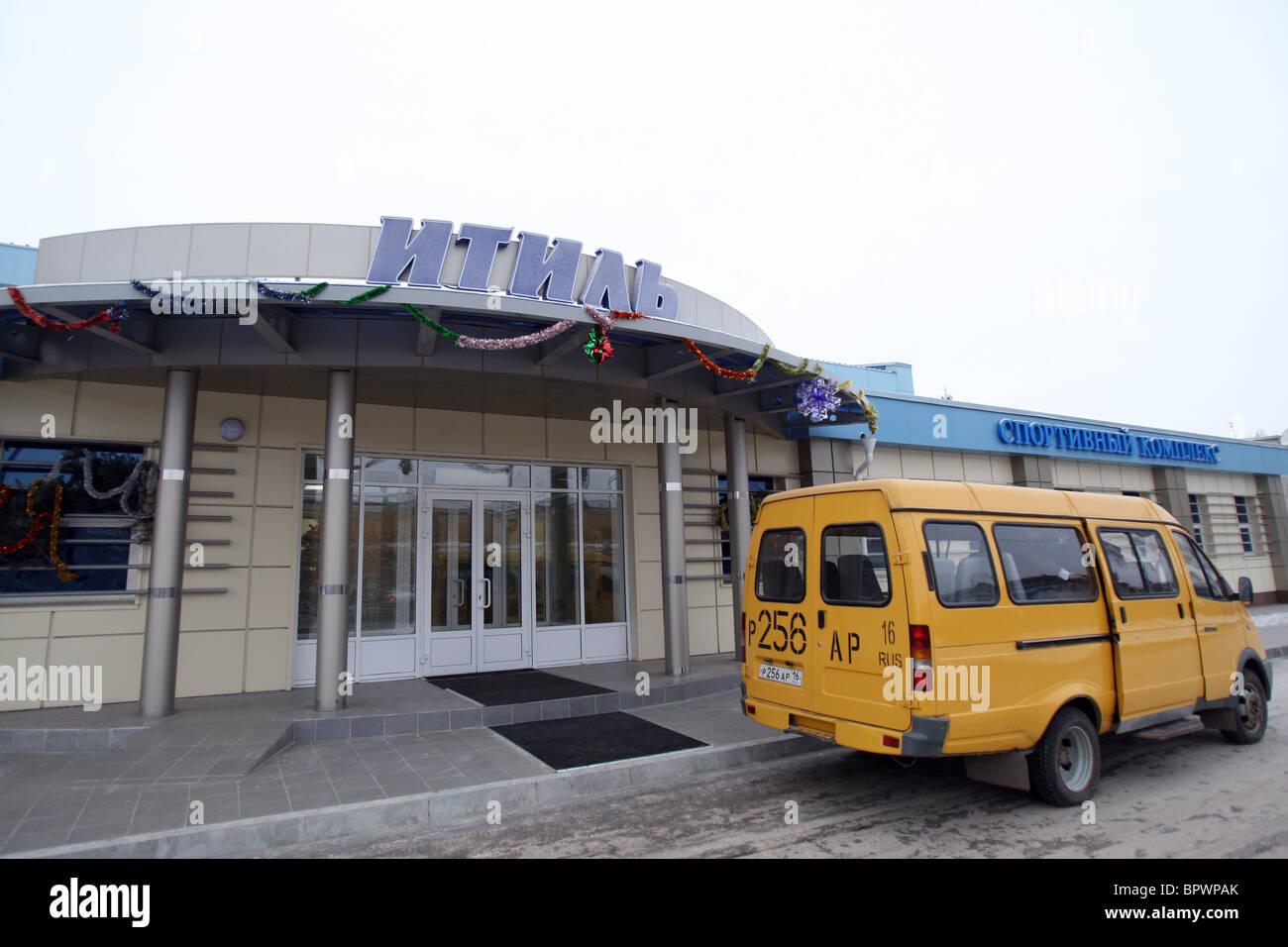Universiade 2013 facilities unveiled in Kazan - Stock Image