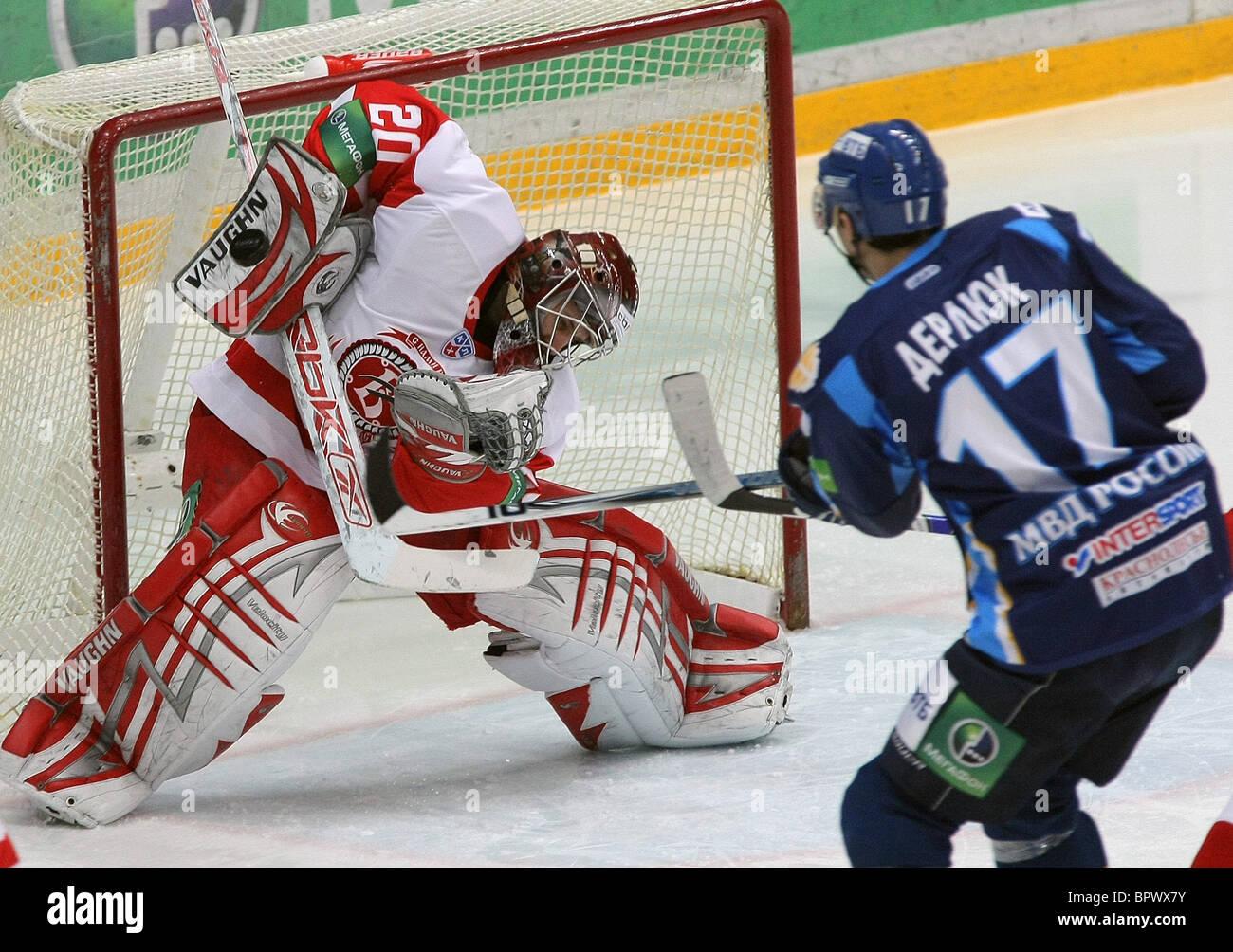 KHL: HC MVD Moscow Region 2 - 3 Vityaz Chekhov - Stock Image
