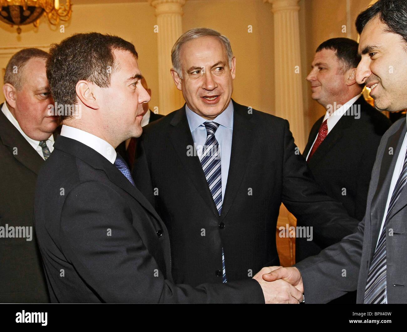 Medvedev, Israeli PM meet for talks - Stock Image