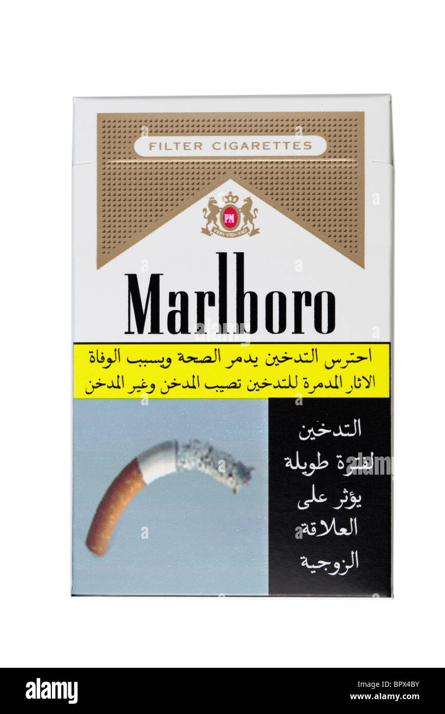 Graphic health warning on a cigarette packet from egypt - Stock Image
