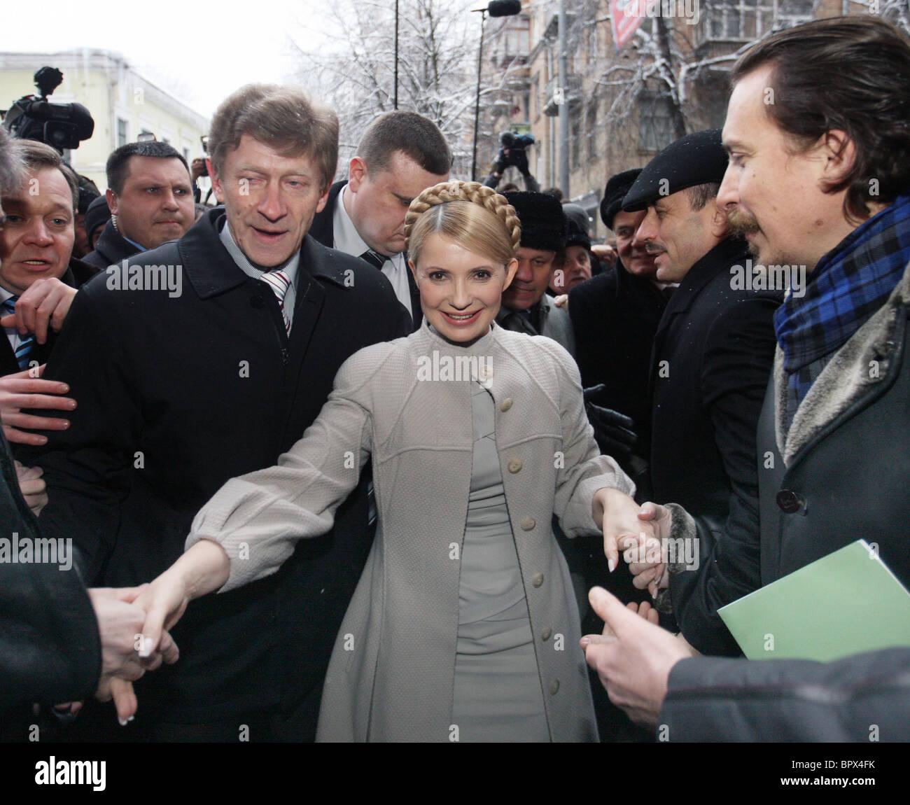 Tymoshenko challenges Ukraine presidential election result in court - Stock Image