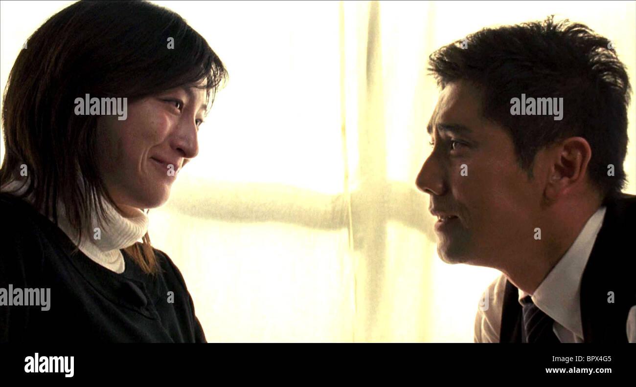 RYOKO HIROSUE & MASAHIRO MOTOKI OKURIBITO; DEPARTURES (2008) - Stock Image